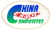 China Composites Expo 2016